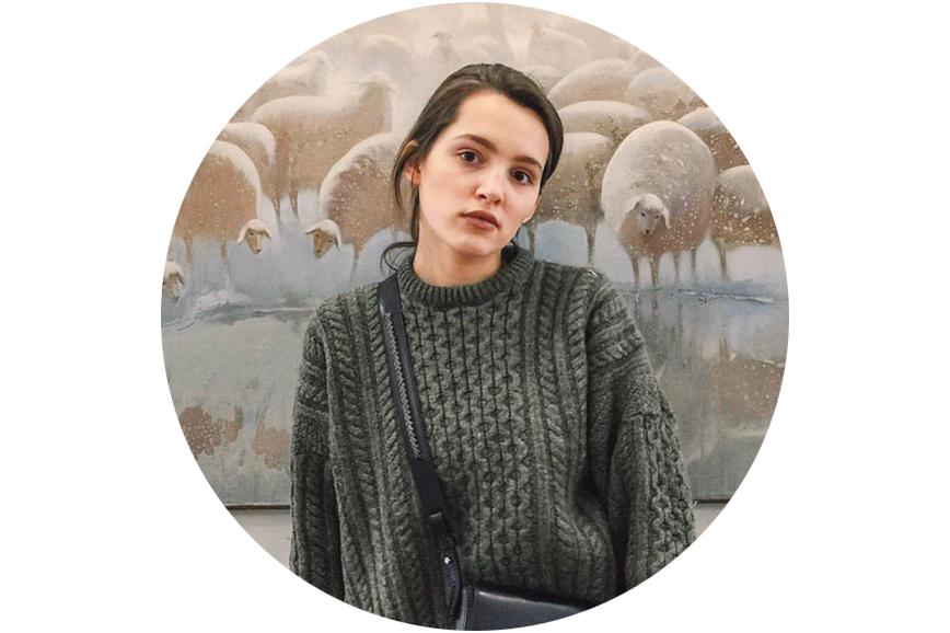 Юлия Бакалейко рассказывает, где купить свитер