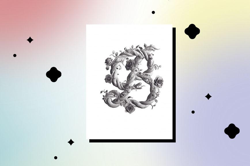 Книга «Загмайстер и Уолш: О Красоте» как подарок на 14 февраля
