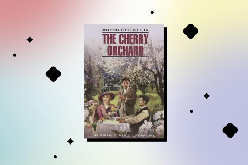 Пьеса Чехова на английском языке как подарок парню