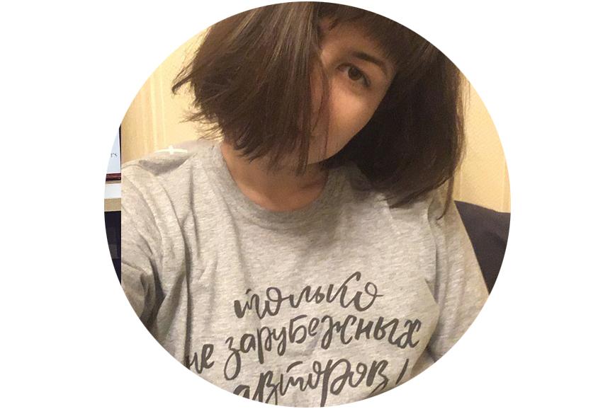 Елена Васильева рассказывает, где купить футболку