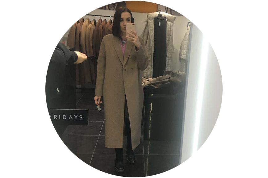 Юлия Григорьева рассказывает, где купить пальто