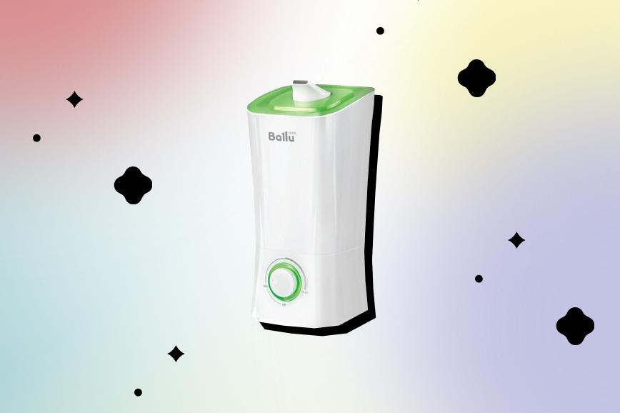 Увлажнитель воздуха как подарок на день рождения онлайн
