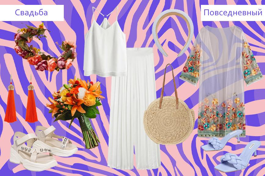 Свадебный наряд для невесты с брючным костюмом и венком