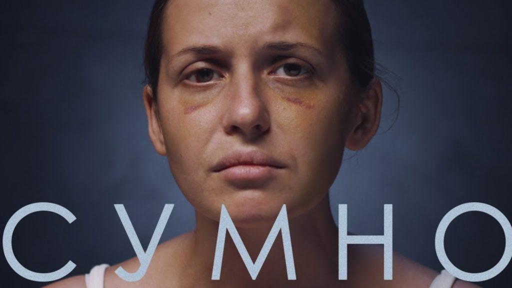 Alyona Alyona выпустила клип на песню «Сумно»