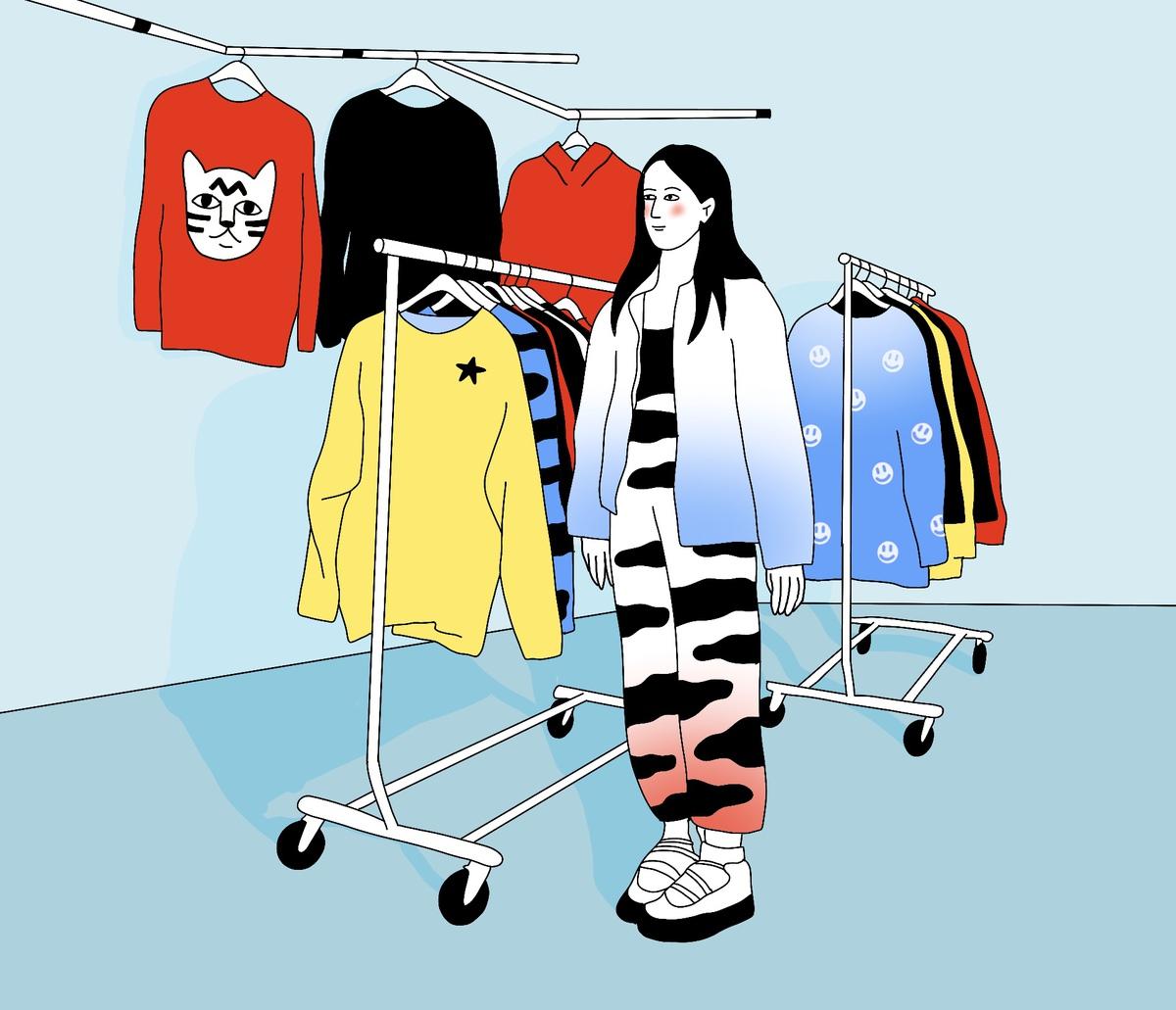 Одеваться в секонде: обложка