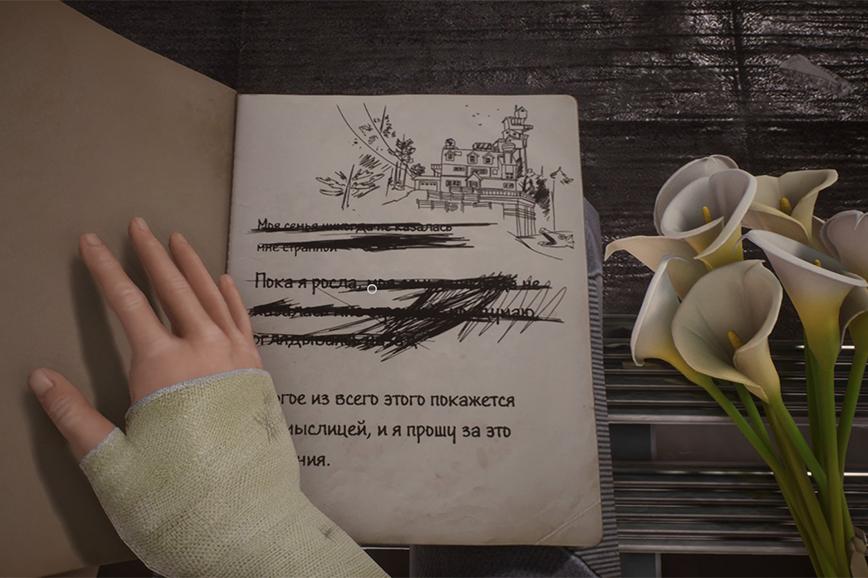 Интересные видеоигры: What Remains of Edith Finch
