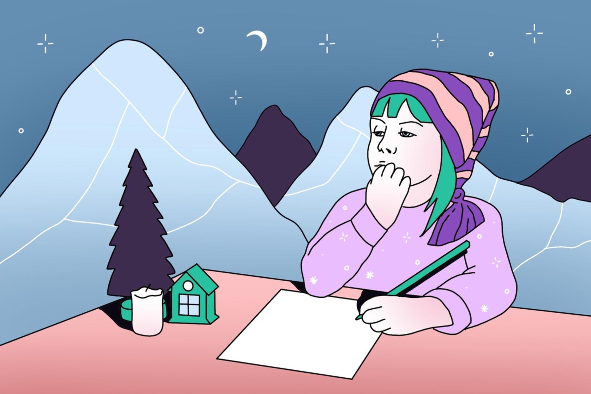 кому писать письма