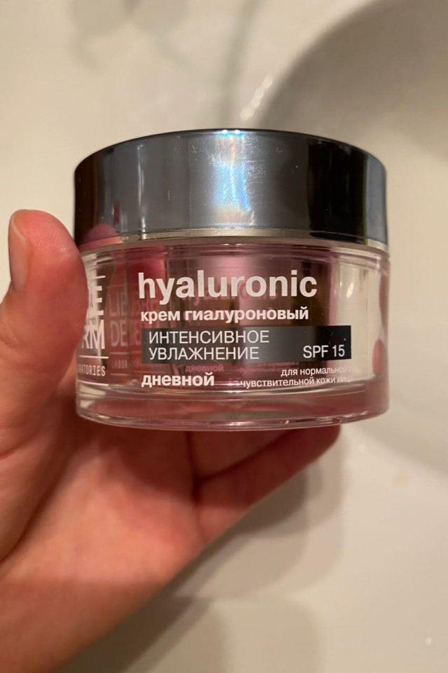 гиалуроновый крем для чувствительной кожи