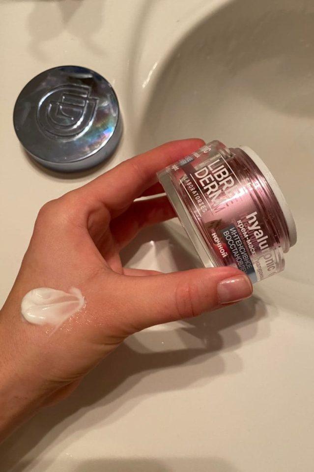 гиалуроновая  маска для чувствительной кожи