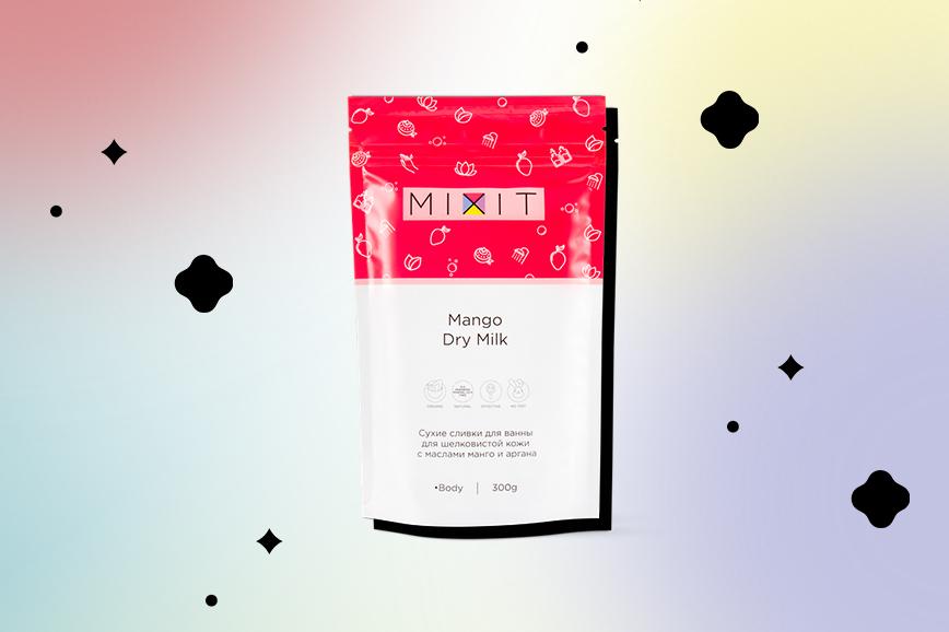 Сухие сливки для ванны от Mixit как подарок на 14 февраля
