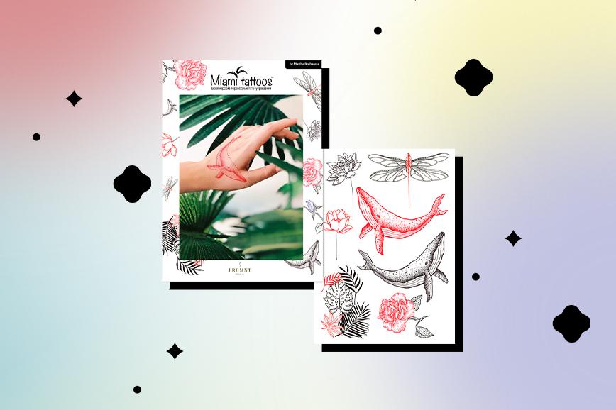 временные татуировки цветы и животные