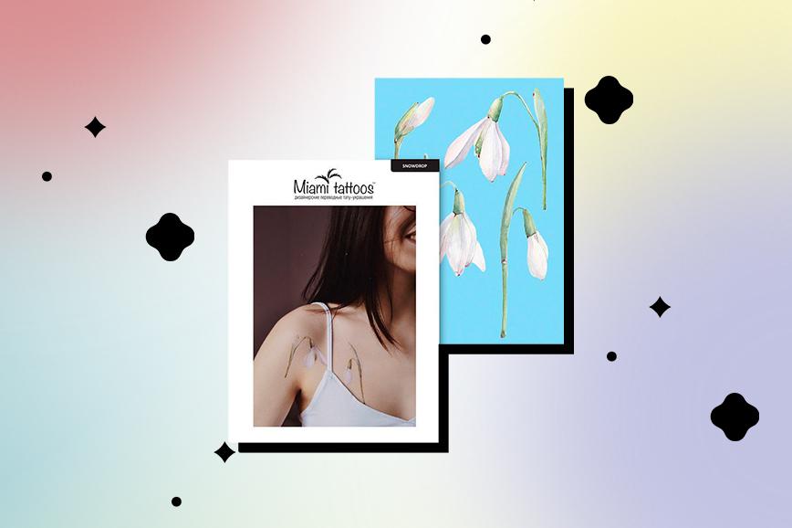идеи для татуировок: подснежник