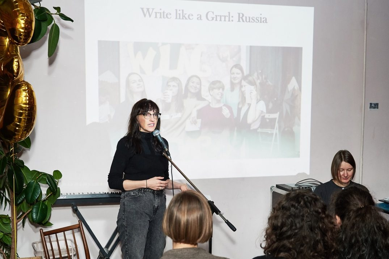 писательские курсы Write like a Grrrl