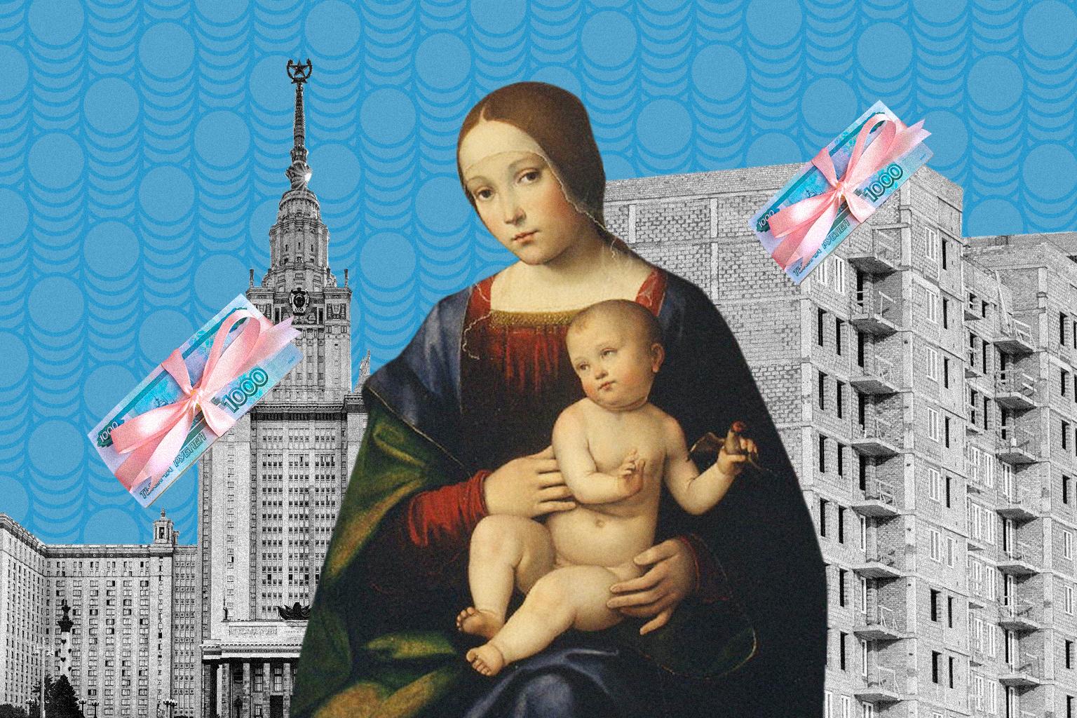 Материнский капитал: как получить и как использовать
