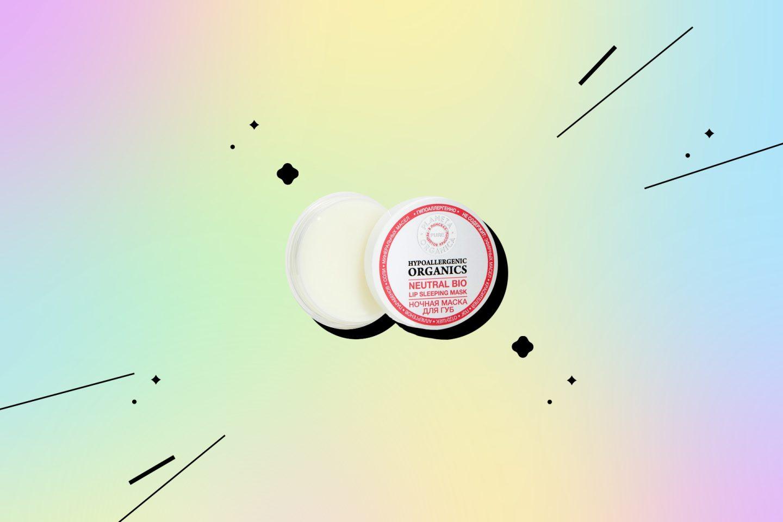дешёвая косметика: Ночная маска для губ Pure от Planeta Organica