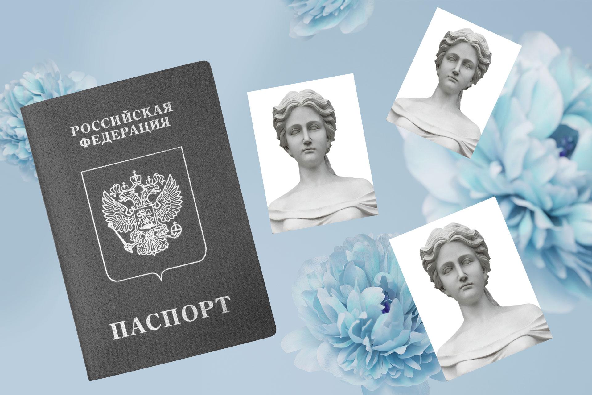 Фото на паспорт: требования