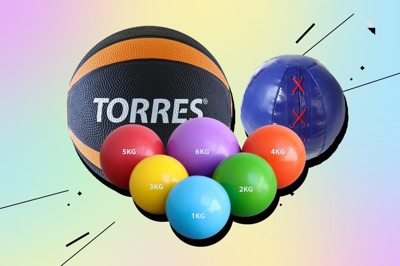 метболы для домашних тренировок