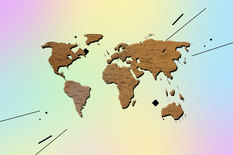 товары для дачи: карта