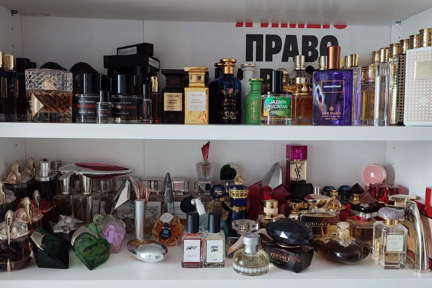 Я коллекционирую парфюм. Коллекция Карины Цакоевой
