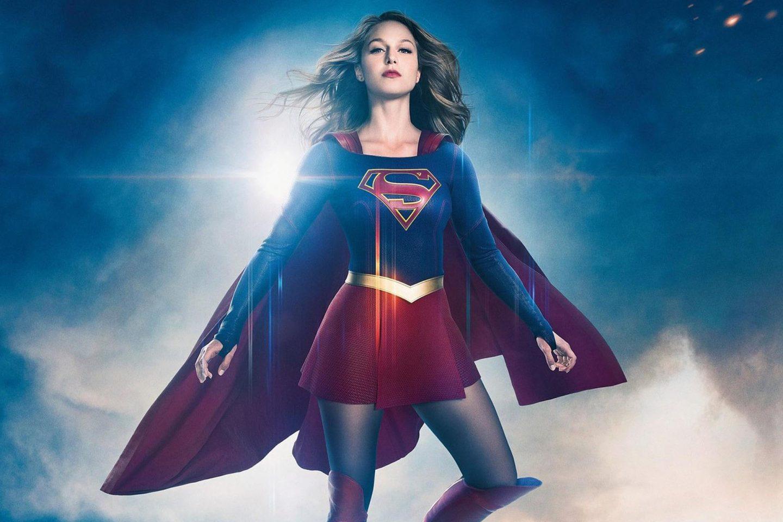 Супергероини: Супергёрл