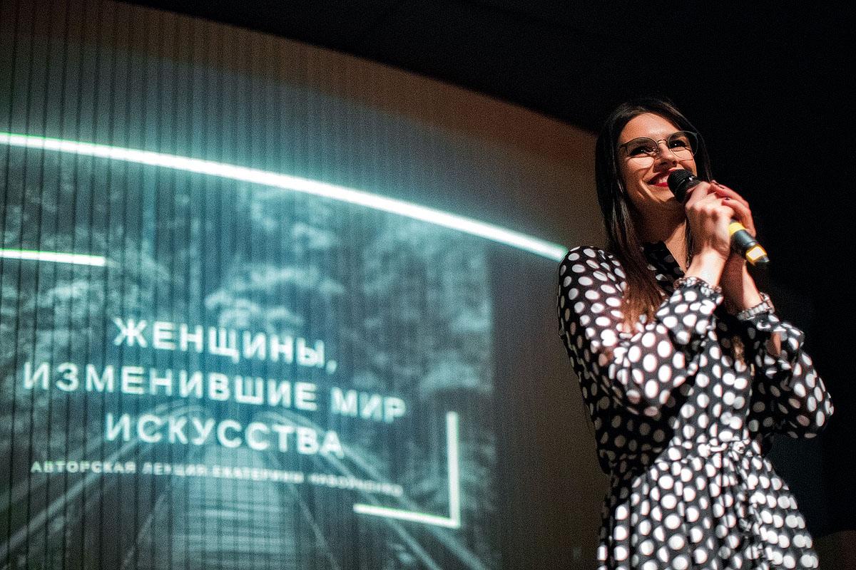 Екатерина Набойченко на лекции