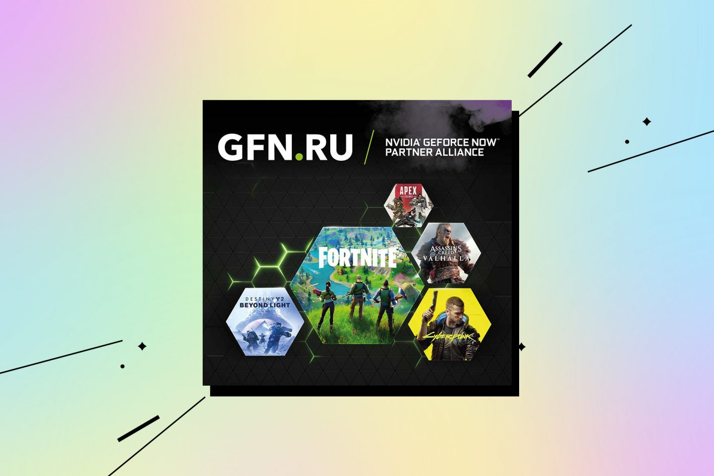 Новогодний подарочный сертификат в NVIDIA