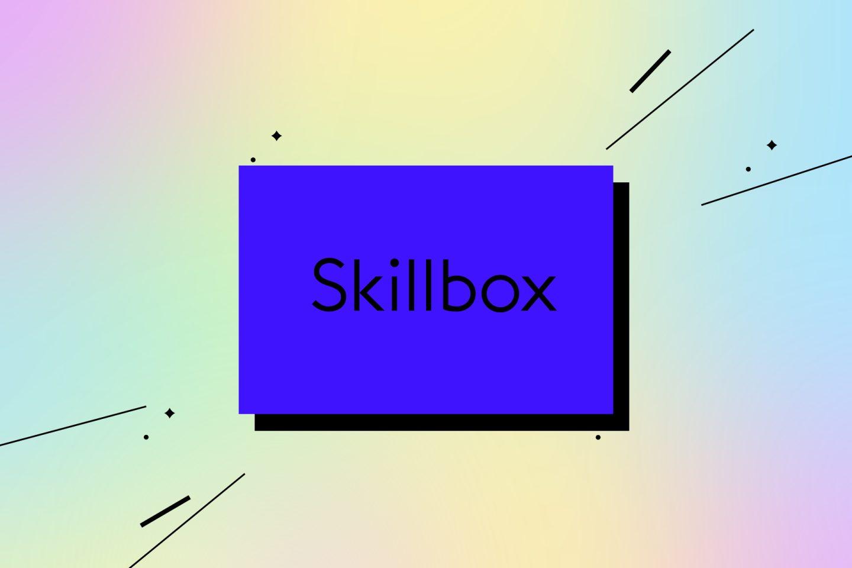 Новогодний подарочный сертификат в Skillbox