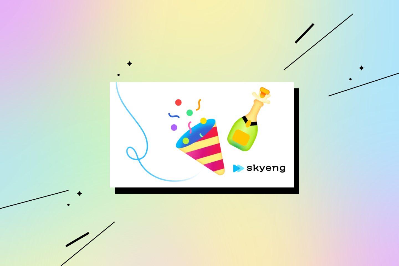 Новогодний подарочный сертификат в Skyeng